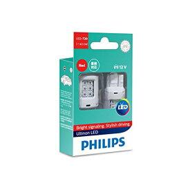 PHILIPS フィリップス アルティノン LED ストップ&テールランプ ・T20ダブル(W21/5W) ・ レッド 【11066ULRX2】