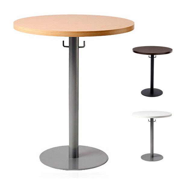 テーブル ラウンドテーブル 円形 幅60 ミーティングテーブル 丸テーブル 会議テーブル カフェテーブル ホワイト 丸形 600(代引不可)【ポイント10倍】【送料無料】