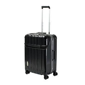 キャリーバッグ Sサイズ 5日間 63L トラストップ スーツケース 旅行 カバン 大容量(代引不可)【送料無料】