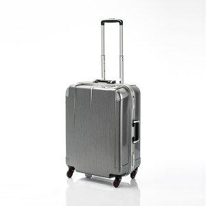 キャリーバッグ Sサイズ 5日間 60L ステルシー スーツケース 旅行 カバン 大容量(代引不可)【送料無料】