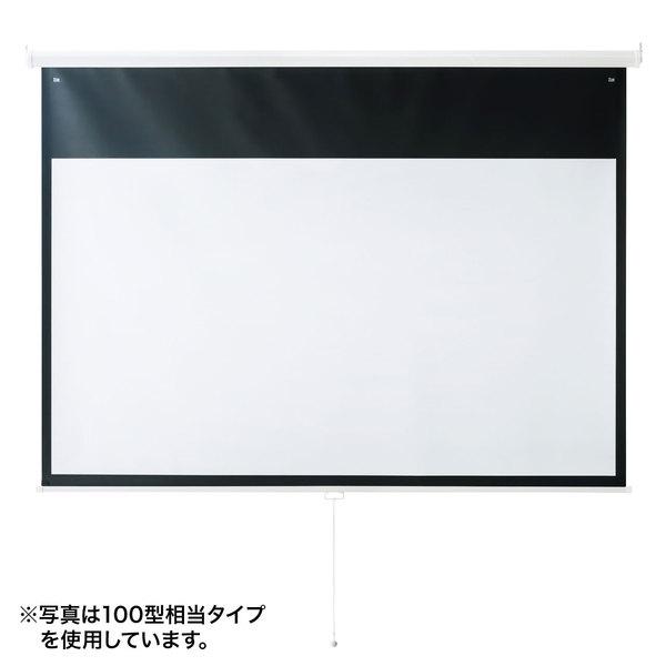 サンワサプライ PRS-TS60HD プロジェクタースクリーン 吊り下げ式(代引不可)【ポイント10倍】【送料無料】【smtb-f】