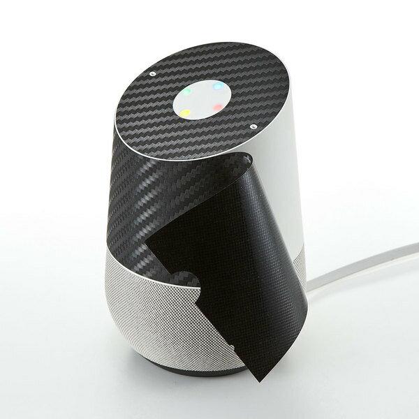 サンワサプライ LCD-GH3 Google Homeスキンシール カーボン調(代引不可)【ポイント10倍】
