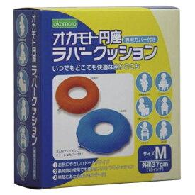 オカモト 円座 ラバークッション 規格:M サイズ(外径×内径):約φ370×φ125