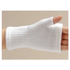 アルケア 保温シームレスサポーター 規格:手のひら 適用範囲(最大周):14~24 17021