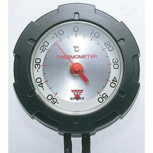 EMPEX (エンペックス) 温度計・コンパス サーモマックス50 FG-5152