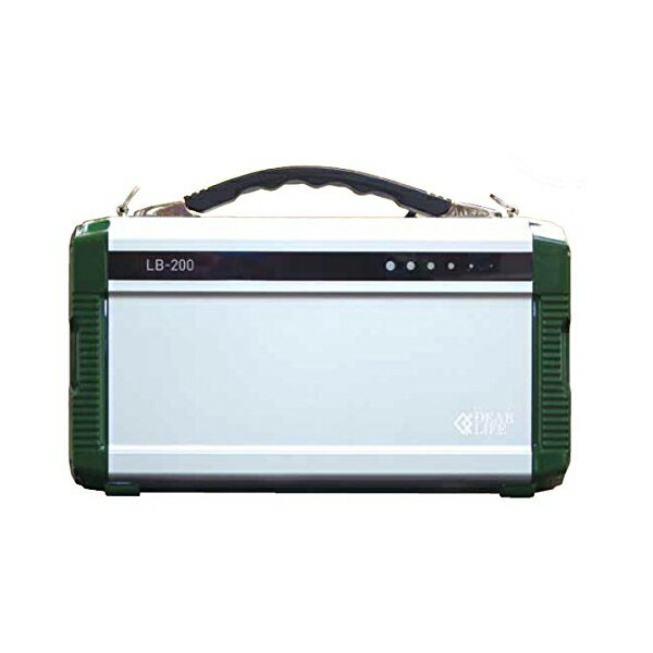 DEARLIFE ポータブル蓄電池エナジー・プロmini LB-200【ポイント10倍】【送料無料】【smtb-f】