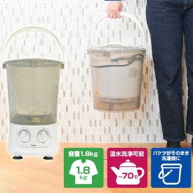 サンコー お湯が使えるコンパクト洗濯機バケツランドリー SBTMNWMB【送料無料】