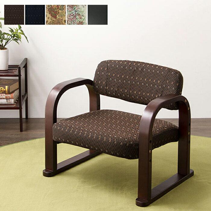 座椅子 肘掛け 肘付き 折りたたみ コンパクト 低反発 低反発クッション 肘掛 座いす 座イス 立ち上がりラクラク 立ち上がり【あす楽対応】【ポイント10倍】【送料無料】