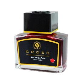 CROSS クロス ボトルインク NEW 62.5ml レッド 筆記具 クロス用 ギフト 成人式 父の日【ポイント10倍】