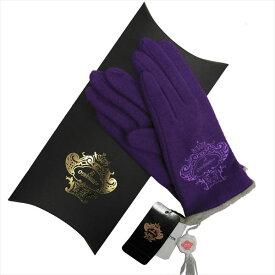 OROBIANCO オロビアンコ レディース手袋 ORL-4152 Jersey glove ウール アンゴラ他 PURPLE サイズ:21cm~22cm【ポイント10倍】