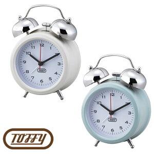 Toffy トフィー アラームクロック TF20 ラドンナ 時計 置時計 コンパクト 小さい ベル 連続秒針 静か 静音 枕 枕元 ベッド アラーム ライト ナイトライト クロック ウォッチ レトロ レトロデザイ