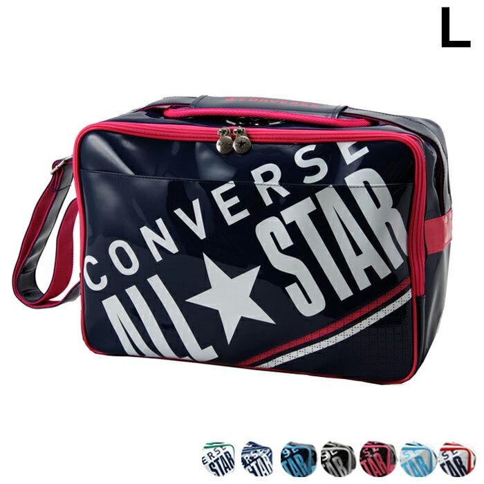 コンバース(CONVERSE) スポーツバッグ エナメルバッグ 通学バッグ ショルダーバッグ Lサイズ C1612052 27L【あす楽対応】【ポイント10倍】【送料無料】
