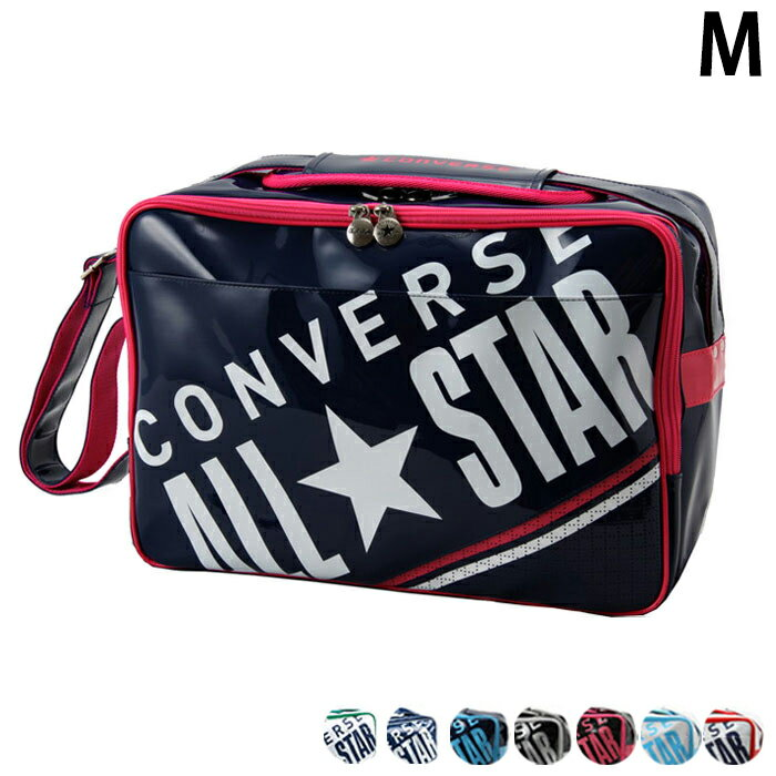 コンバース(CONVERSE) スポーツバッグ エナメルバッグ 通学バッグ ショルダーバッグ Mサイズ C1612053 18L【あす楽対応】【ポイント10倍】【送料無料】