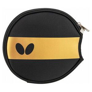 バタフライ(Butterfly) 卓球バッグ・ケース AL HEAD CASE AL・ヘッドケース 63090 【カラー】ゴールド