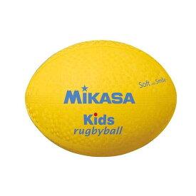 ミカサ(MIKASA) ラグビー スマイルラグビー ラージサイズ イエロー KFY【ポイント10倍】