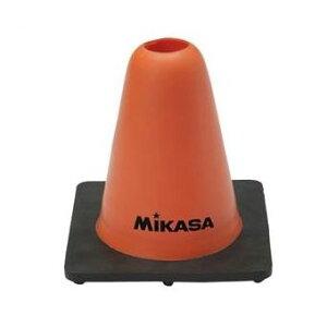 ミカサ(mikasa) CO15-O マーカーコーン