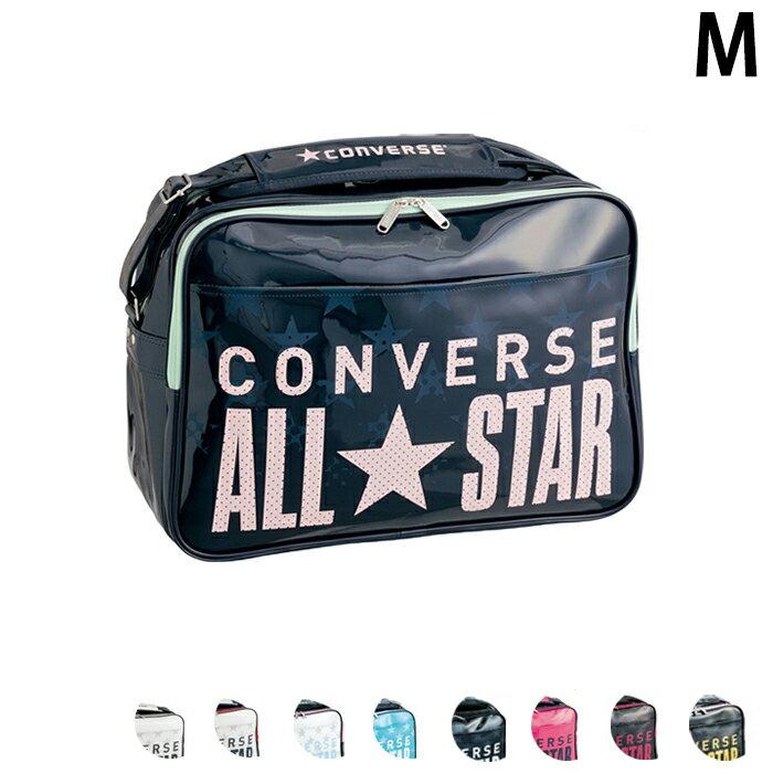 コンバース(CONVERSE) スポーツバッグ エナメルバッグ 通学バッグ ショルダーバッグ Mサイズ C1600053 M 18L【あす楽対応】【ポイント10倍】