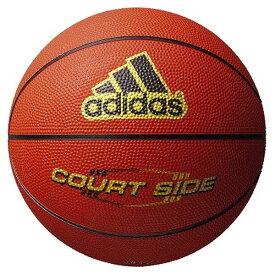 モルテン(Molten) バスケットボール7号球 adidas コートサイド AB7122BR【ポイント10倍】