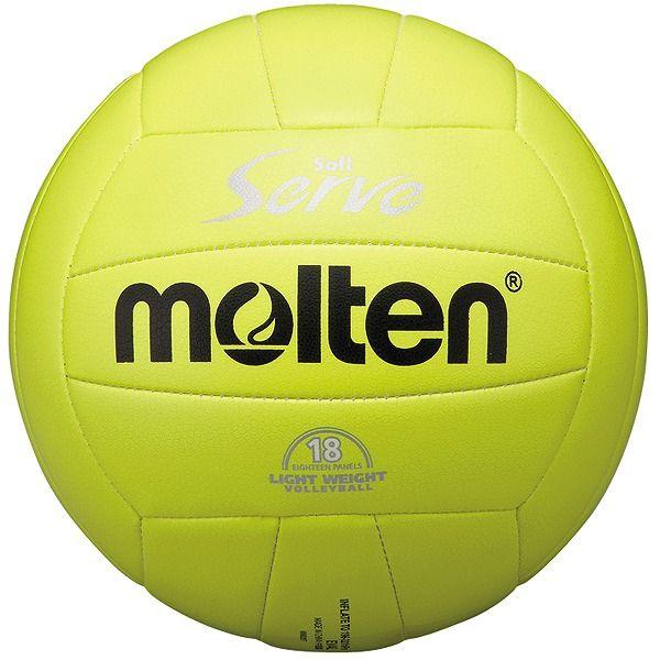 モルテン(Molten) バレーボール4号球 ソフトサーブ 軽量 レモン EV4L【ポイント10倍】