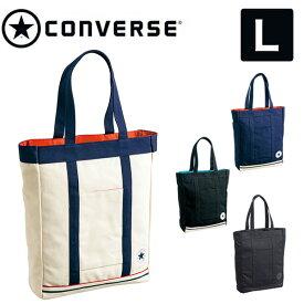 ded18325db90 コンバース converse トートバッグ(L) C1704072 メンズ レディース バッグ 鞄 オールスター ALL STAR【