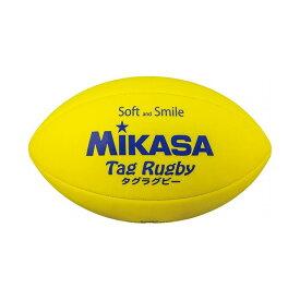 ミカサ(MIKASA) MIKASA ミカサ ラグビーボール スマイル タグラグビーボール TRSY【ポイント10倍】
