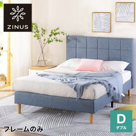 ジヌス(Zinus) Lottie すのこ ベッドフレーム ヘッドボード付 ダブル ライトブルー 布製 かわいいヘッドボード すのこ ベッド(代引不可)【ポイント10倍】【送料無料】