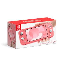 任天堂 ニンテンドースイッチライト Nintendo Switch Lite コーラル 本体 新品 HDH-S-PAZAA【送料無料】