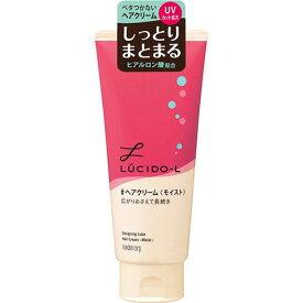 ルシードエル デザイニングチューブ モイストヘアクリーム 150g【S1】