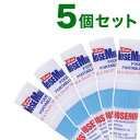 【訳あり】 【箱破損】 ノーズミント(nosemint)5個セット 鼻づまり 花粉 花粉症 爽快 すっきり 日本正規品 受験 勉強 …