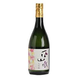 日本酒 大吟醸 日本酒 仁勇 花山水 大吟醸720ml(代引き不可)【送料無料】