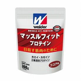 森永製菓 マッスルフィットプロテイン ココア 360g