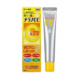 ロート メラノCCシミ集中対策美容液 20【S1】