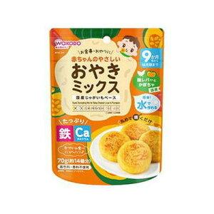 アサヒグループ食品 赤ちゃんのやさしいおやきミックス 鶏レバーとかぼちゃ 70g ベビーフード