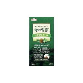 武田コンシューマーヘルスケア タケダのユーグレナ 緑の習慣 大麦若葉・ケール(10包入) 食品