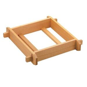 遠藤商事 木製 角セイロ 浅口(サワラ材) 45cm WSI02045【送料無料】