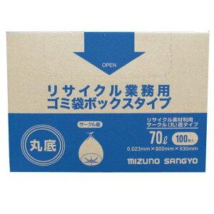 水野産業 リサイクル業務用ゴミ袋 ボックスタイプ (100枚入)70L 丸底 ZGM1002