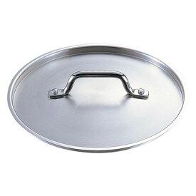 TKG PRO(プロ)鍋蓋 34cm用 ANB2434