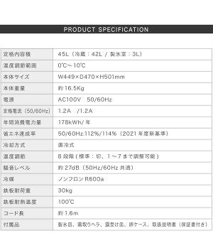 冷蔵庫simplusシンプラス46L1ドアSP-146-WDコンパクト小型ミニ冷蔵庫ダークウッド木目調一人暮らし【あす楽対応】【送料無料】【smtb-f】