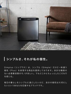 冷蔵庫simplusシンプラス46L1ドアコンパクト小型ミニ冷蔵庫ブラックSP-146L-BK一人暮らし【送料無料】【smtb-f】