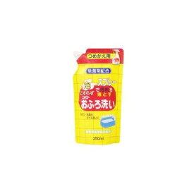 日本合成洗剤 ニチゴー泡スプレー 日本合成洗剤 ニチゴー泡スプレー おふろ洗い 詰替 350ml