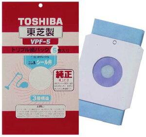 東芝 TOSHIBA 紙パックフィルター VPF-5
