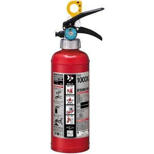 ヤマトプロテック 粉末(ABC)消火器 【蓄圧式】 3型 FM1000X【送料無料】