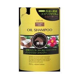 熊野油脂 ディブ 3種のオイル シャンプー(馬油 椿油 ココナッツオイル) 400ML 400ML インバス シャンプー ダメージケア(代引不可)