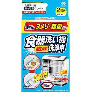 小林製薬 食器洗い機洗浄中 2個 台所洗剤 その他 ポット洗浄剤 ぬめりとり(代引不可)