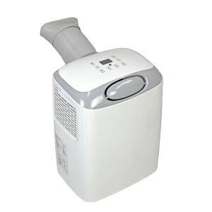 エスケイジャパン スポット冷風機 SKJ-RS08PA スポットエアコン 冷風扇 冷房 スポットクーラー コンパクト【送料無料】