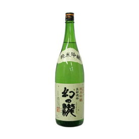 日本酒 幻の瀧 純米吟醸 1800ml