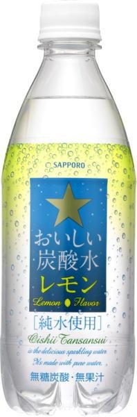 サッポロ おいしい炭酸水レモン ペット 500ml×24本(代引き不可)【送料無料】