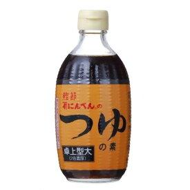 にんべん つゆの素 卓上型大 400ml(代引不可)