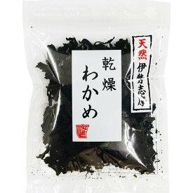 三重産 ふえるわかめ 10g 宝海草