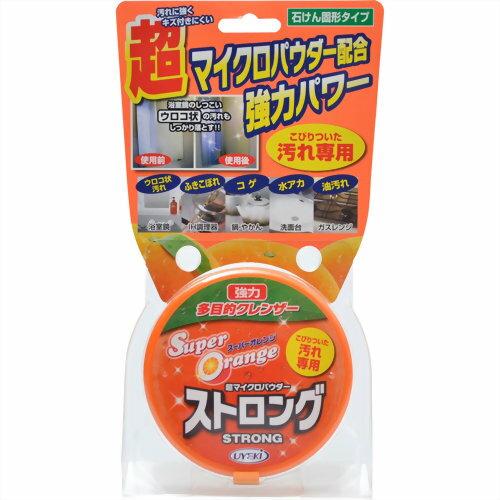 スーパーオレンジ ストロング 95g UYEKI